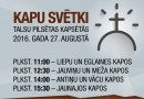 Kapu svētki Talsu pilsētā 27.augustā