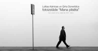 """L.Kalniņas un Ģ.Donerblica Fotoizstāde """"Mana pilsēta"""""""