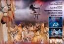 """Talsu tautas nama vidējās paaudzes deju kolektīvs """"Talsu Kurši"""" piedalīsies dejas izrādē """"No zobena saule lēca"""""""