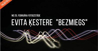 """Evita Ķestere fotoizstāde """"Bezmiegs"""" atklāšana 25.02. plkst. 16:00"""