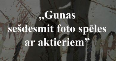 """Gunas Oškalnas – Vējiņas  fotoizstāde """"Gunas sešdesmit foto spēles ar aktieriem"""" apskatāma Talsu tautas nama 2. stāva foajē"""