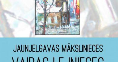 """No 12. augusta Vairas Lejnieces gleznu izstāde """"Sēlijas piezīmes"""