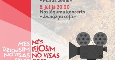 7. jūlijā 22.00 un 8. jūlijā 20.00 Radošajā sētā XXVI Vispārējo latviešu Dziesmu un XVI Deju svētku video translācijas