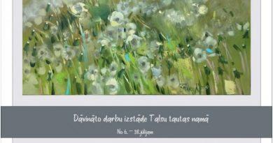 """No 6. jūlija 1. un 2. stāva foajē Starptautiskā glezniecības plenēra 2019 izstāde """"Pakalnu palete"""""""