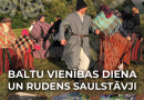 22. septembrī plkst. 19:00 Talsu pilskalnā RUDENS SAULSTĀVJI un BALTU VIENĪBAS DIENA