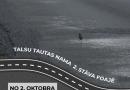 """No 2. oktorbra 2. stāva foajē Talsu Fotokluba izstāde """"Pa ceļam"""""""