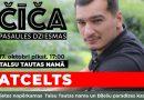 """ATCELTS!17.oktobrī plkst. 17:00 Talsu Tautas namā Dzintara Čīčas koncertprogramma """"Pasaules dziesmas"""""""